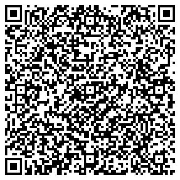 QR-код с контактной информацией организации Роден , ООО