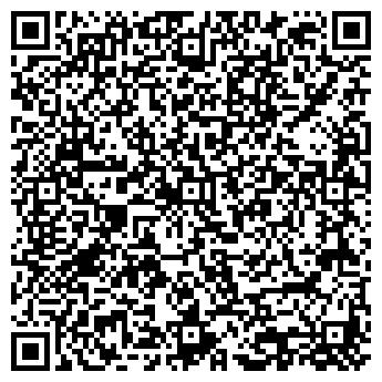 QR-код с контактной информацией организации СТС Капитал, ООО