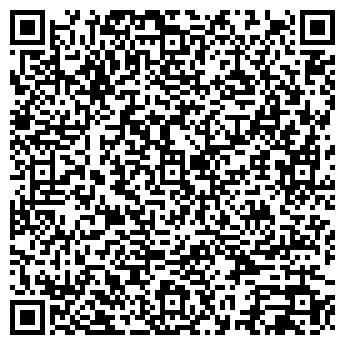 QR-код с контактной информацией организации НВФ ЭВДИС, ООО