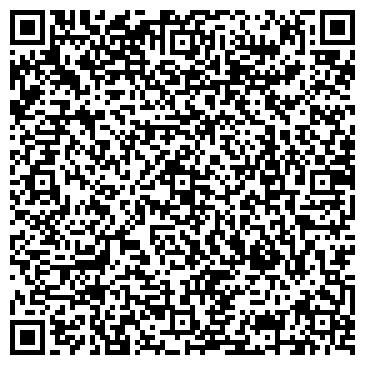 QR-код с контактной информацией организации Рурк, ООО