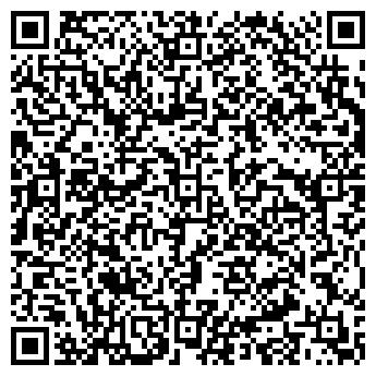 QR-код с контактной информацией организации Ай-вира, ООО