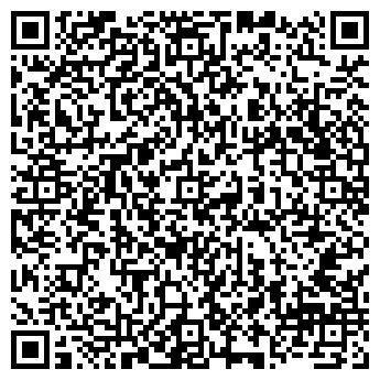 """QR-код с контактной информацией организации ООО """"Ауреа Вижн"""""""