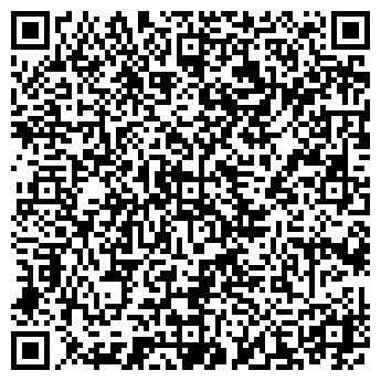 QR-код с контактной информацией организации B-KAZ (Б-Каз), ТОО