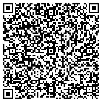 QR-код с контактной информацией организации Алмазком, ТОО