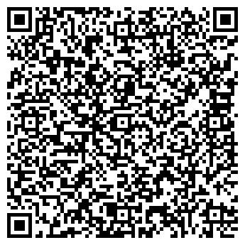 QR-код с контактной информацией организации Люксал, ТОО