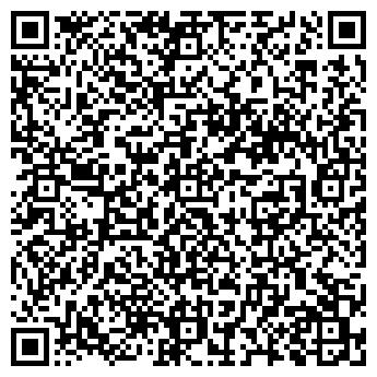 QR-код с контактной информацией организации Yamaha (Ямаха), ТОО