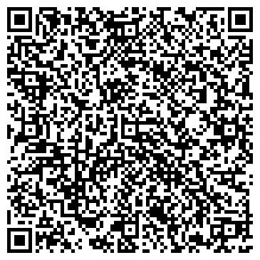 """QR-код с контактной информацией организации Интернет-магазин """"Веселый телефон"""""""