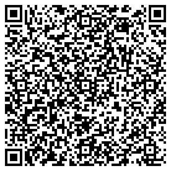 """QR-код с контактной информацией организации Компания """"Soundstudio"""""""