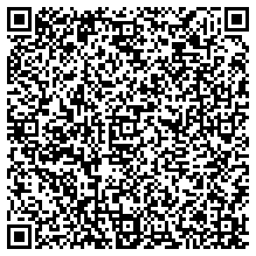 """QR-код с контактной информацией организации интернет-магазин """"Алёнушка"""""""