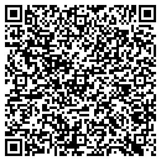 QR-код с контактной информацией организации ЮГ-ПЛАСТ