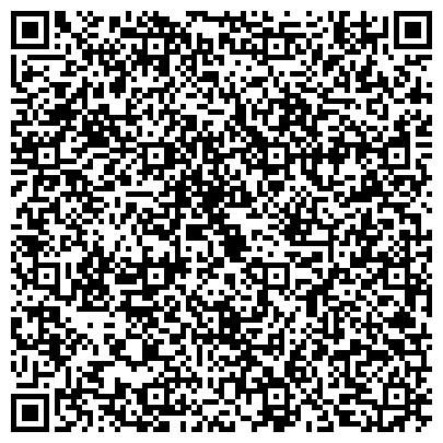 """QR-код с контактной информацией организации Интернет-магазин """"Электро-стиль"""""""