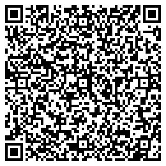 QR-код с контактной информацией организации МИНИЛАБ