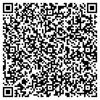 QR-код с контактной информацией организации ЮТЕКС ПРЕДПРИЯТИЕ, ООО
