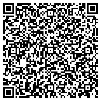QR-код с контактной информацией организации HappyDay