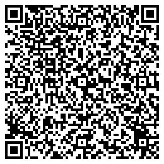 QR-код с контактной информацией организации CLINOX