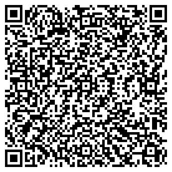 QR-код с контактной информацией организации ЭКОНОМНЫЙ СВЕТ