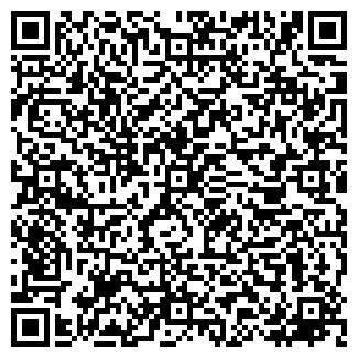QR-код с контактной информацией организации shockozenu