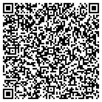 """QR-код с контактной информацией организации МЧП """"Валди"""""""
