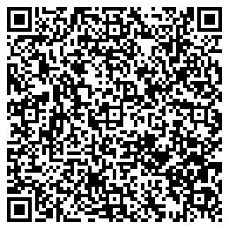 """QR-код с контактной информацией организации ЧП""""УкрКран"""""""