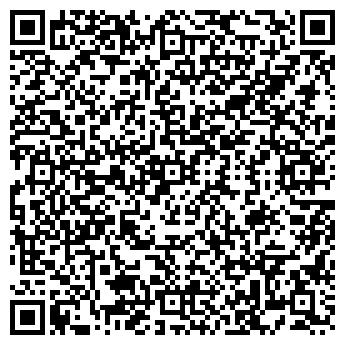 QR-код с контактной информацией организации ИП Пацкевич