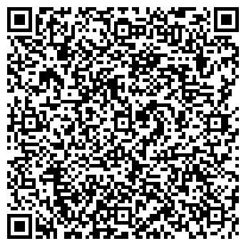 """QR-код с контактной информацией организации ООО """"БелТОР-Элит"""""""