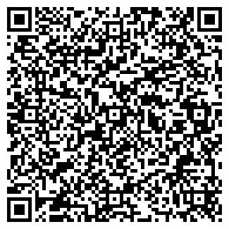 QR-код с контактной информацией организации Общество с ограниченной ответственностью ООО «Альберио трэйд»