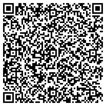 QR-код с контактной информацией организации ИП Васюк Д.Э.