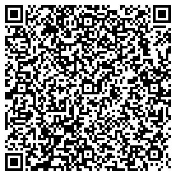 """QR-код с контактной информацией организации ООО """"СтокДеталь"""""""