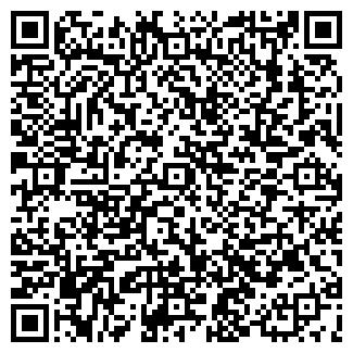 """QR-код с контактной информацией организации ООО """"ДАЛФА"""""""