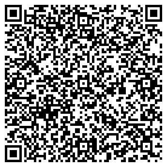 """QR-код с контактной информацией организации ЧП """"Витера"""""""