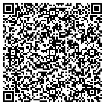 QR-код с контактной информацией организации Общество с ограниченной ответственностью МЕТАЛЛСЕРВИС