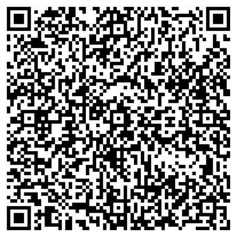 QR-код с контактной информацией организации ООО «Экопакплюс»
