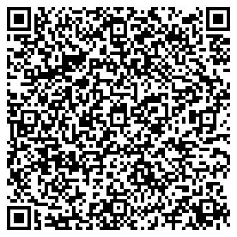 QR-код с контактной информацией организации ООО «Актилан», Общество с ограниченной ответственностью