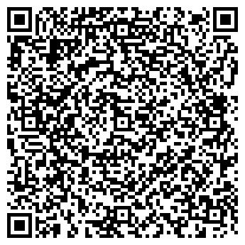 """QR-код с контактной информацией организации ООО""""Фторопласт"""""""