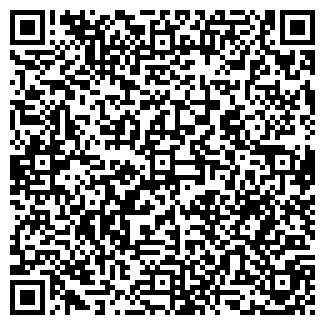 QR-код с контактной информацией организации «Декомир»