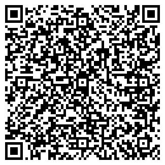 QR-код с контактной информацией организации Экотехполимер