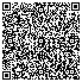 """QR-код с контактной информацией организации ООО """"АлмосПак"""""""