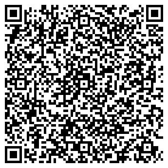 """QR-код с контактной информацией организации Общество с ограниченной ответственностью ООО""""Беларусич»"""