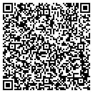 QR-код с контактной информацией организации FLEXI DUCT