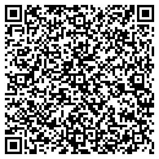 QR-код с контактной информацией организации ООО «Изоком плюс»