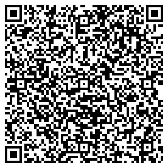 QR-код с контактной информацией организации Интернет-магазин «Время»