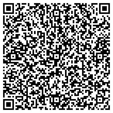 """QR-код с контактной информацией организации ТОО """"ТРЕЙД ЛОРД"""""""