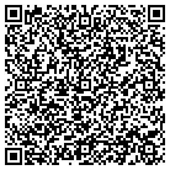 QR-код с контактной информацией организации Компания «СтильМетХХІ»