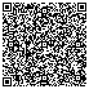 """QR-код с контактной информацией организации Общество с ограниченной ответственностью ТОО """"ARTEGO+E"""""""