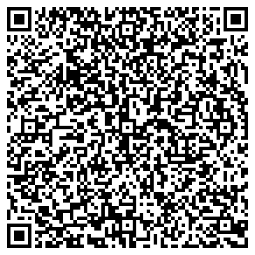 QR-код с контактной информацией организации Общество с ограниченной ответственностью ТОО «СтройСервис Плюс»