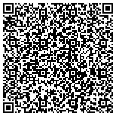 QR-код с контактной информацией организации Общество с ограниченной ответственностью ТОО «DK COMMERCE АКТОБЕ»