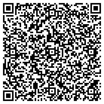 QR-код с контактной информацией организации Другая ТОО «Диконт»
