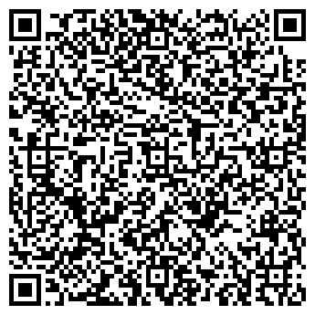 """QR-код с контактной информацией организации ИП """"Зерде"""""""