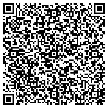 QR-код с контактной информацией организации ИП «Рустимов»