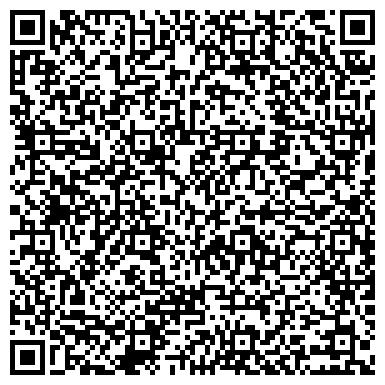 """QR-код с контактной информацией организации ТОО """"КТЦ Металлоконструкция Казахстан"""""""